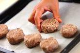 ゆで小豆ときな粉のスコーンの作り方2