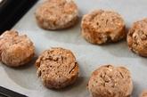 ゆで小豆ときな粉のスコーンの作り方3