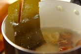 アサリ汁の作り方1