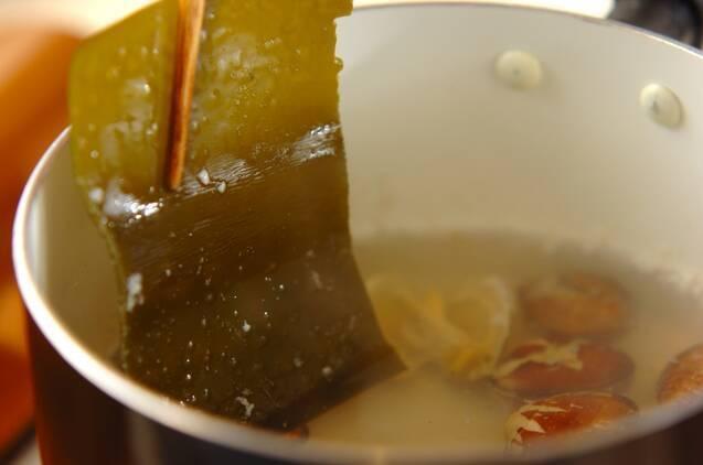 アサリ汁の作り方の手順2