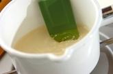 キウイとオレンジの白ワインシロップ漬けの作り方1