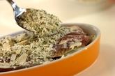 アジのグラタン風パン粉焼きの作り方3