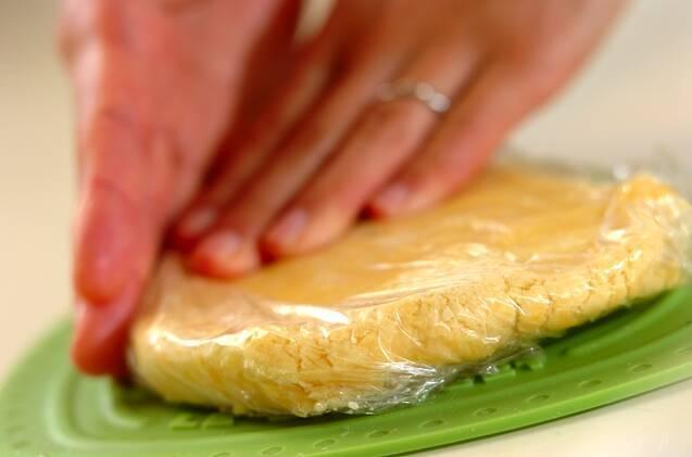 キンカンのチーズタルトの作り方の手順6