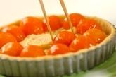 キンカンのチーズタルトの作り方6