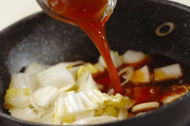 牛肉と白菜のオイスター丼の作り方の手順4