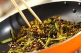 菜の花のおかかまぶしの作り方3
