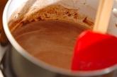 カリカリチョコラスクの作り方2