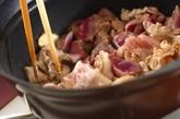 美酒鍋の作り方1