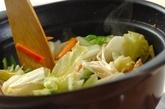 美酒鍋の作り方2