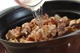 美酒鍋の作り方3
