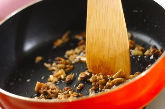 カキのブルスケッタの作り方の手順3