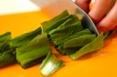 小松菜とベーコンのペペロンチーノの下準備1