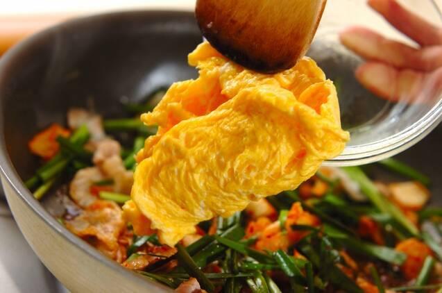 豚ニラキムチ卵炒めの作り方の手順7