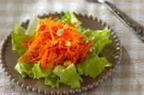 ニンジンとカシューナッツのサラダ