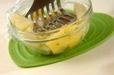 タコのポテトサラダの下準備1