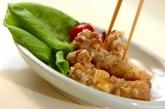 豚肉のみそチーズ天ぷらの作り方3