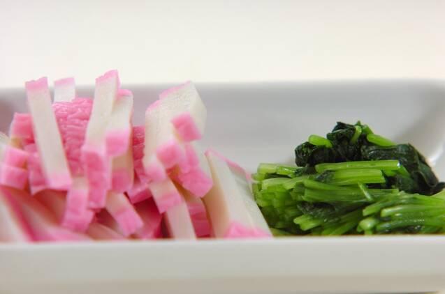 小松菜あんかけチャーハンの作り方の手順2