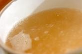 ワンタンスープの作り方1