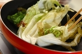 白菜の焼きシーザーサラダの作り方2