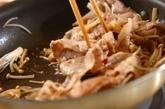 豚肉とエノキのピリ辛炒めの作り方2