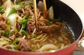 豚とモヤシの中華炒めの作り方6