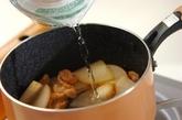 塩豚汁の作り方1