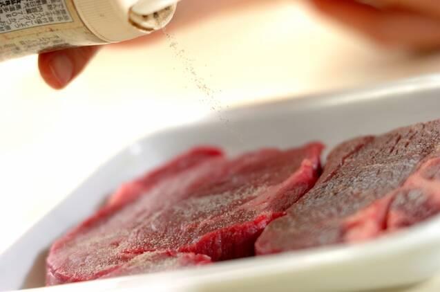 おろしのせステーキの作り方の手順1