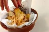 フライドポテトとレンコンチップスの作り方5