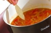 キャベツとトマトのスープの作り方1