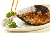 鮭の南部焼きの作り方4