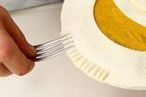 ハロウィンカボチャパイの作り方6