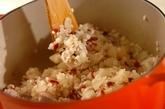 ドライトマトのチキンライスの作り方4