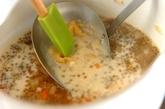 納豆パスタアマニオイルがけの献立の作り方6