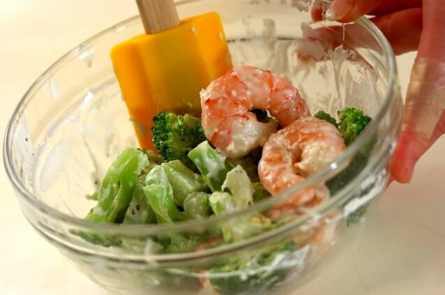エビとブロッコリーのサラダの作り方の手順6