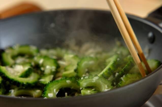 ゴーヤのみそ炒めの作り方の手順2