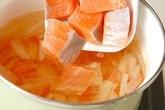 塩鮭の粕汁の作り方1