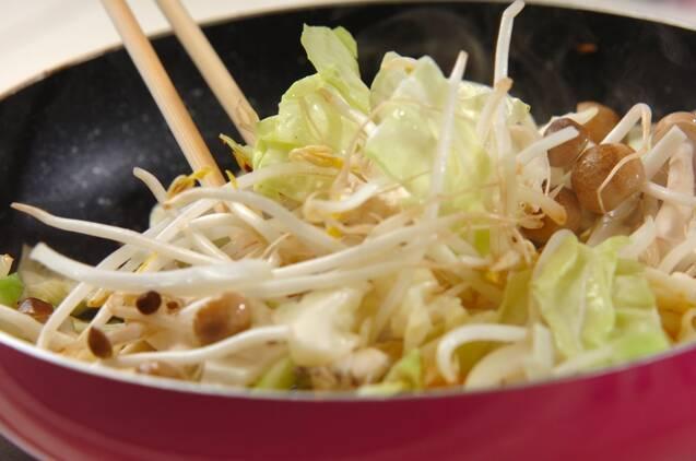 ふんわり卵入り野菜炒めの作り方の手順4