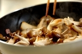 シメジとエリンギのオイスター炒めの作り方1