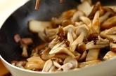 シメジとエリンギのオイスター炒めの作り方2
