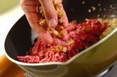 ミートナッツソースパスタの作り方2