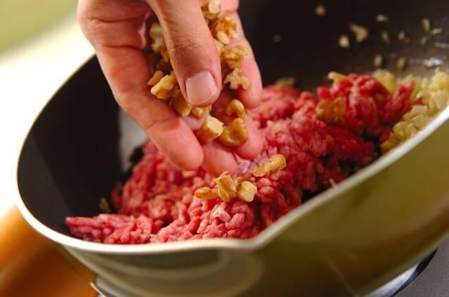 ミートナッツソースパスタの作り方の手順5