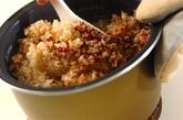 タコとバジルのパエリア風炊き込みご飯の作り方2