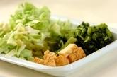 野沢菜漬けと厚揚げのお好み焼きの作り方1