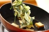 野沢菜漬けと厚揚げのお好み焼きの作り方3