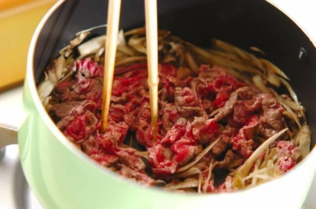マイタケとゴボウ入りの牛丼の作り方の手順3