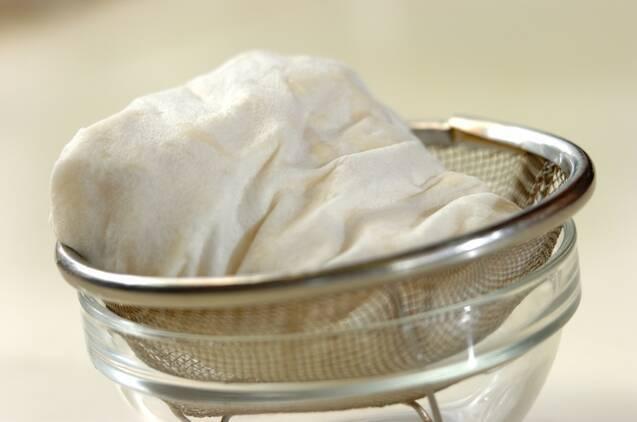 木綿豆腐のミョウガ和えの作り方の手順1