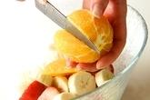 フルーツパンチの下準備3