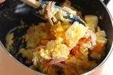卵たっぷりポテトサラダの作り方3