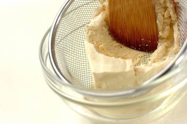 グリーンアスパラと豆腐マヨの作り方の手順3