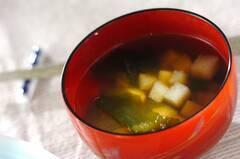 長芋のすまし汁